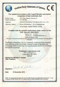 天翼讯通HFD301系列CE证书