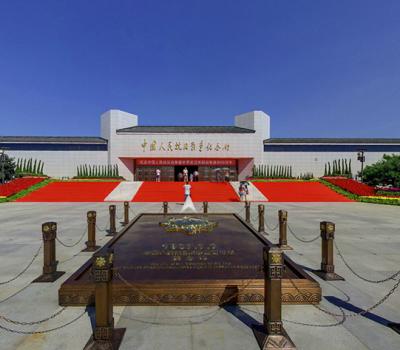 中国人民抗日战争纪念馆