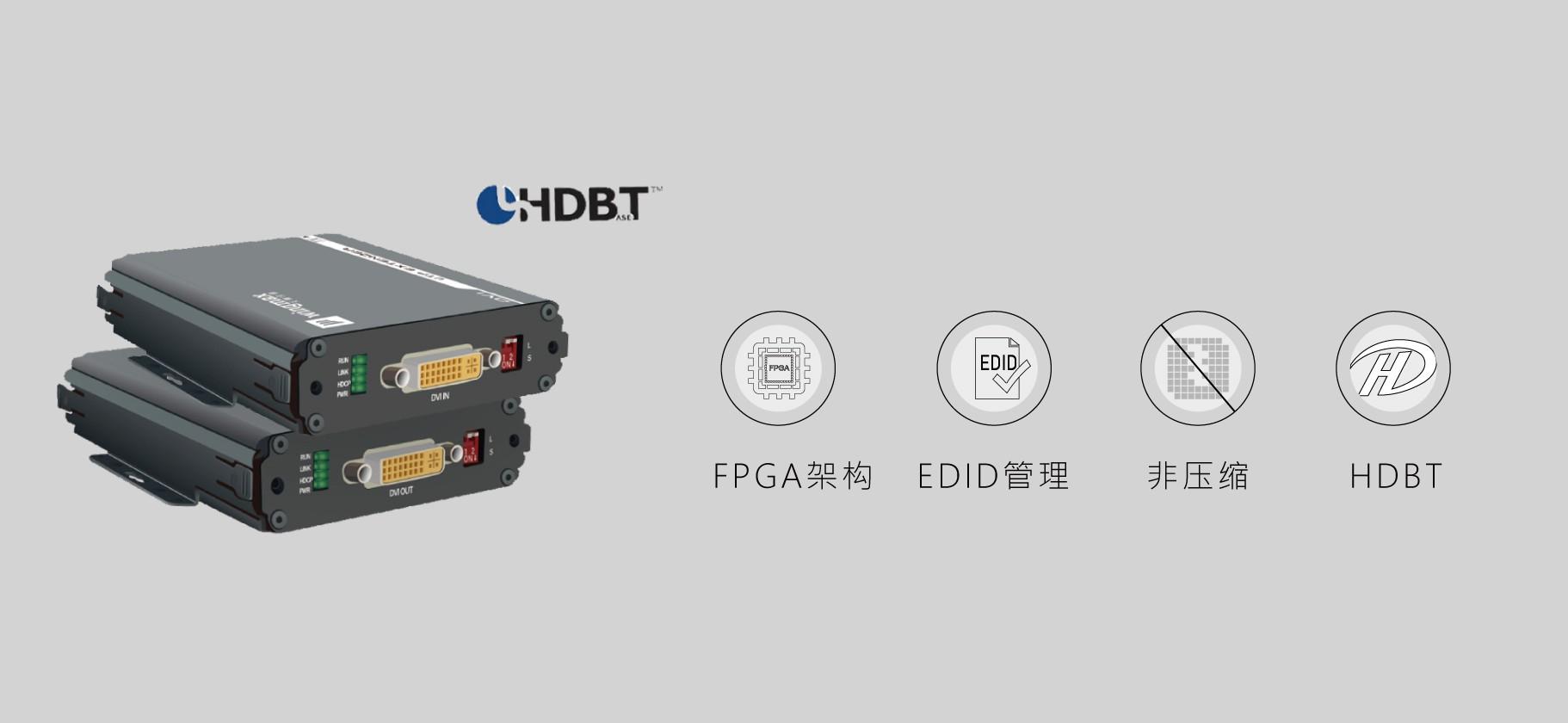 DVI双绞线传输器