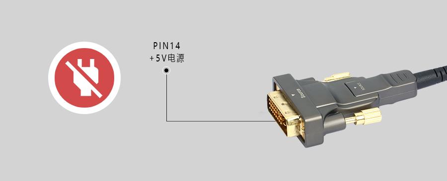 接口取电光纤头