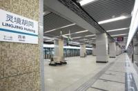 北京地铁四号线光端机