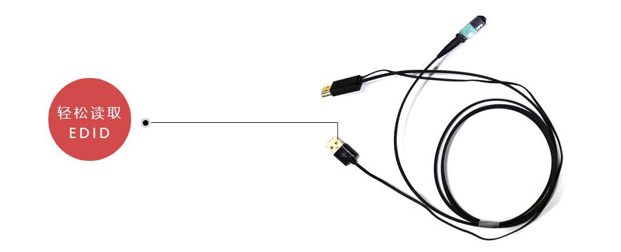 USB供电HDMI光纤线